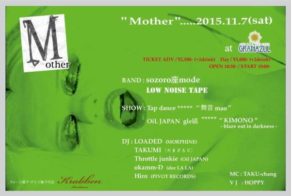 mother20151107B.jpg