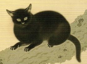菱田春草 「黑き猫」部分