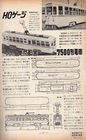 196404摸ラ01