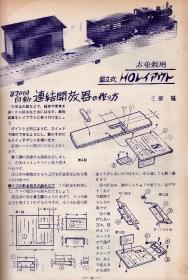 196404摸ラ02
