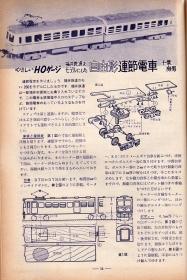 196404摸ラ03