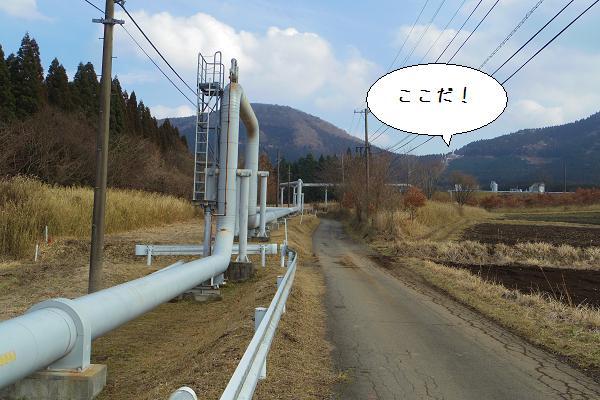 滝上地熱発電所5