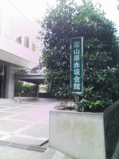 akasaka2.jpg