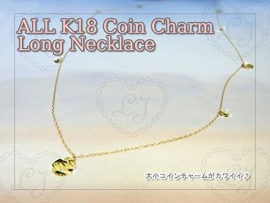 K18ゴールドコインチャームネックレス1