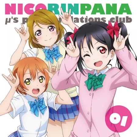 nicorinpana01_jk.jpg