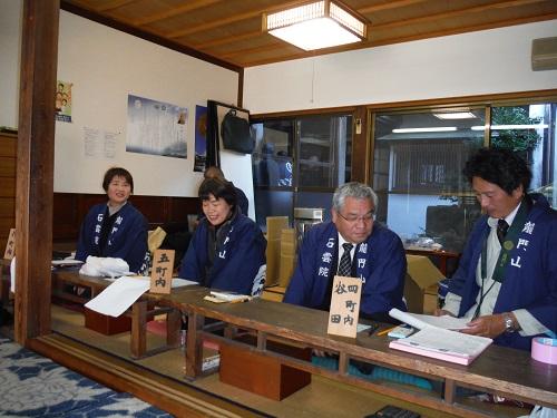 takao-2015-10.jpg