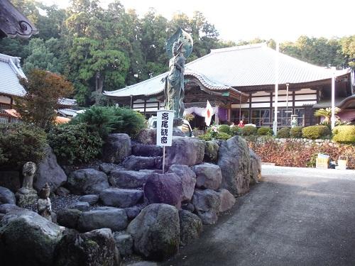 takao-2015-13.jpg