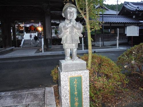 takao-2015-22.jpg