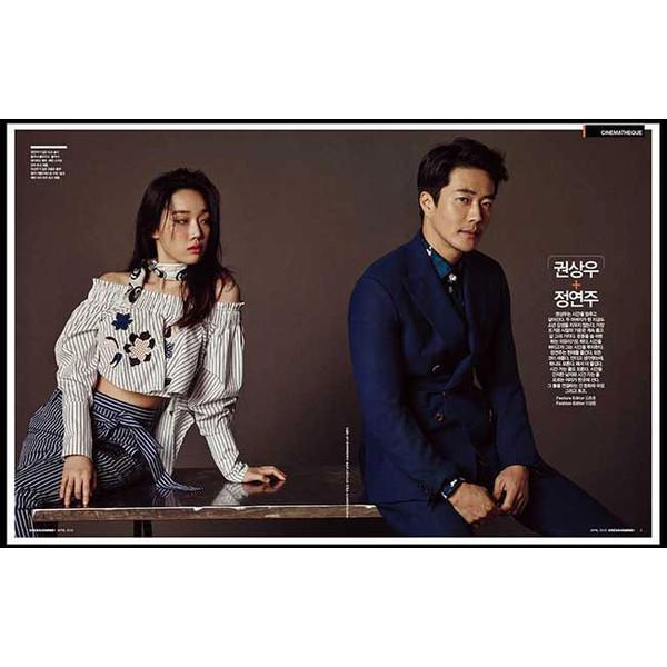 ARENA HOMME+(アリーナ オム プラス) 4月号クォン・サンウ