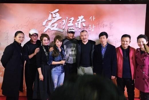 中国ドラマ「帰ってきた愛」クランクインイベント