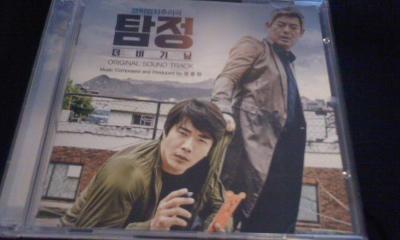 『探偵』OST