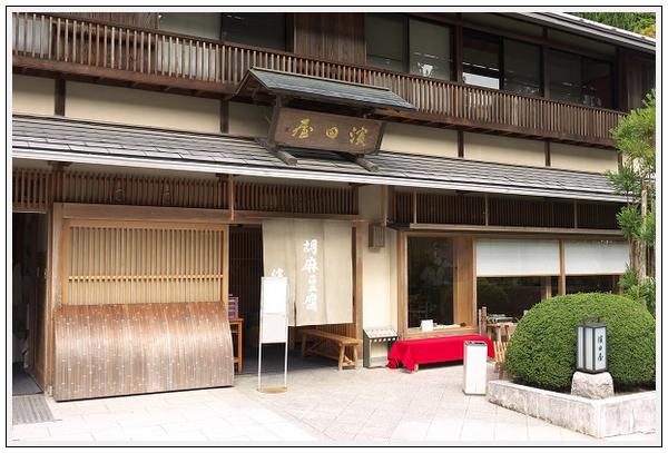 2015年10月6日 生石高原ツーリング(1)