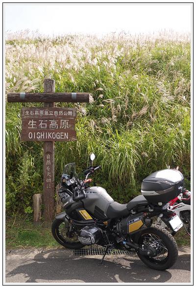 2015年10月6日 生石高原ツーリング(8)