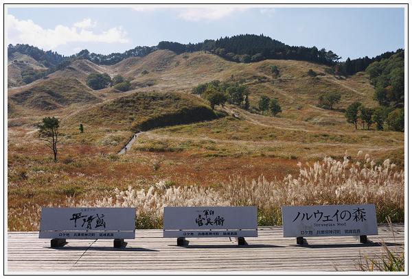 2015年10月19日 砥峰高原ツーリング (24)