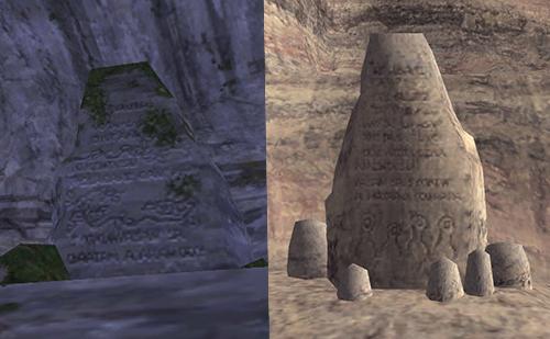この二つの石碑がヒントです