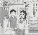 コンビニでいきなり丼要請を出された吉田君と、戸惑う気の毒な店員さん;