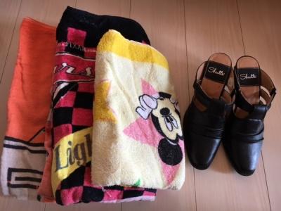 タオルと靴