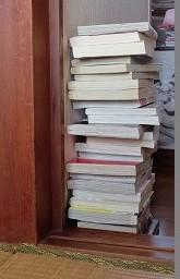 雑誌用本棚 (5)