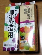 柿酒 ベース