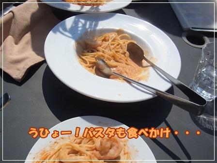 食べかけパスタ