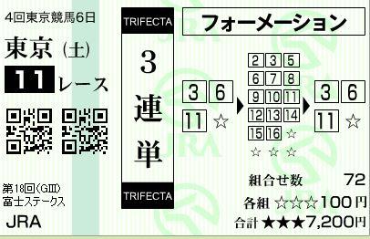 t11 h2710241