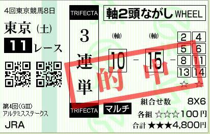 t11 h2710311