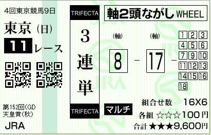 t11 h2711016