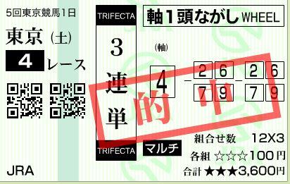 t4 h2711072