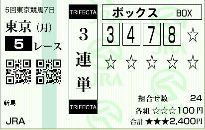 t5 h2711223