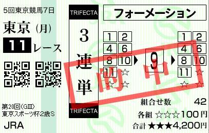 t11 h2711222