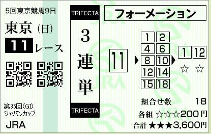 t11 h2711291