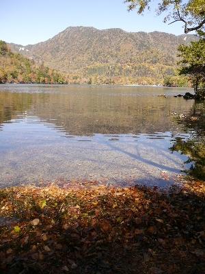 湯ノ湖20