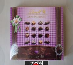ドイツチョコレート