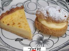 名古屋 ケーキ