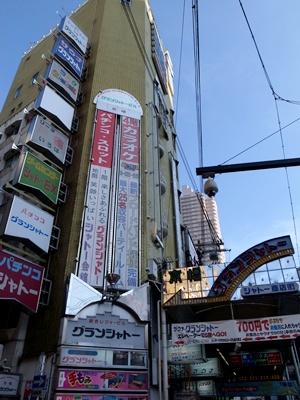 京橋グランシャトー1603