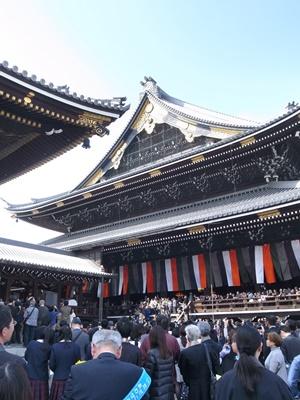 東本願寺御本尊還座式1604
