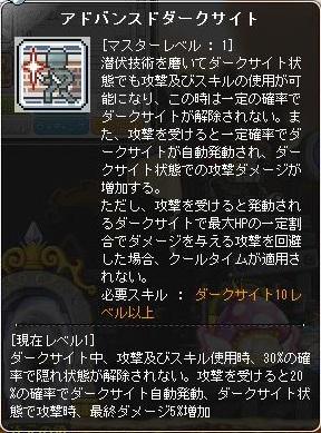 Maple14532a.jpg