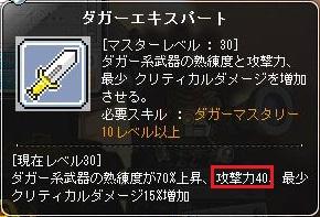 Maple14533a.jpg