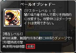 Maple14534a.jpg