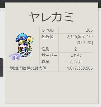 Maple14541a.jpg