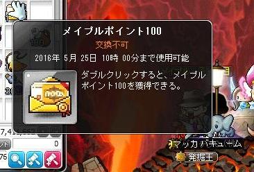 Maple14551a.jpg