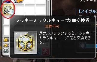 Maple14557a.jpg