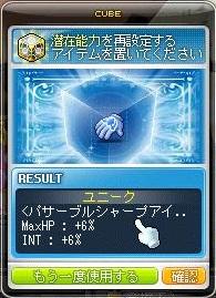 Maple14558a.jpg