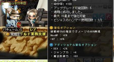 Maple14559a.jpg