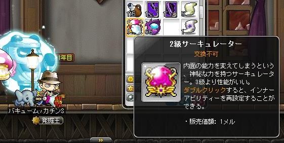 Maple14560a.jpg