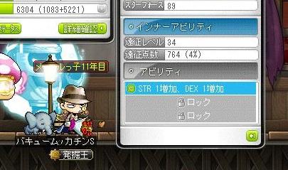 Maple14561a.jpg