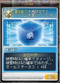 Maple14568a.jpg