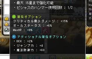 Maple14572a.jpg