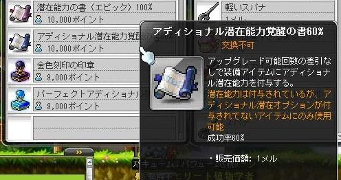 Maple14576a.jpg