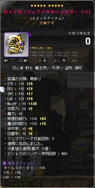 Maple14577a.jpg